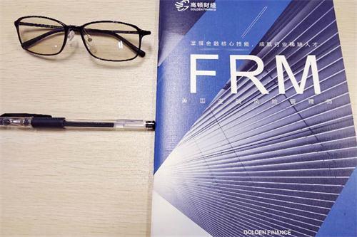 FRM私播课全新上线,你了解私播课吗?