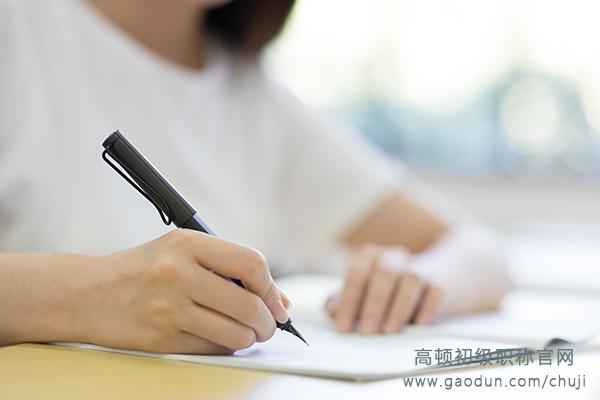初级会计考试报名地点可以随意选择吗?