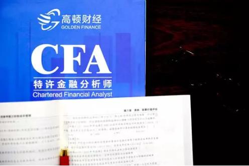 CFA与Excel结合的技巧(二)