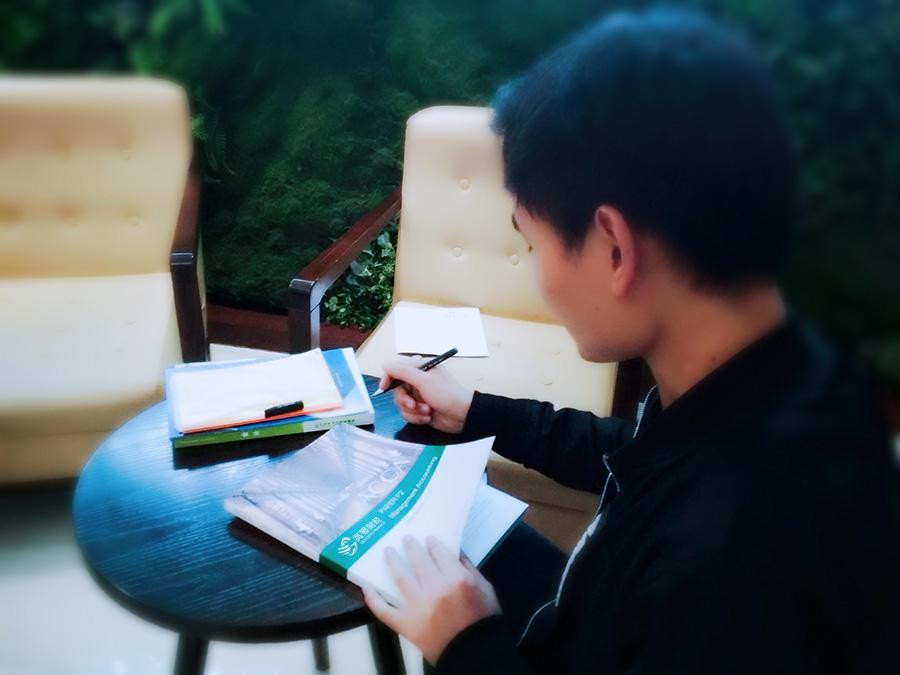 学习FRM需要怎样的英文水平?