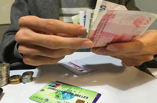 银行从业资格考试