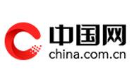 """高顿教育斩获""""中国影响力教育培训集团奖"""""""