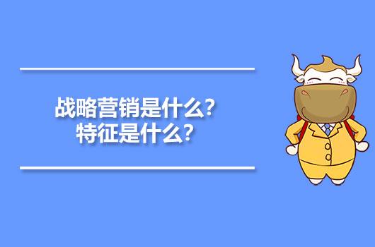 [filed:fulltitle/]