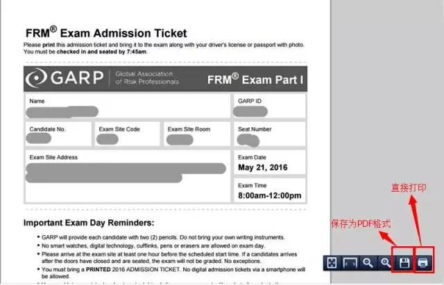 FRM准考证