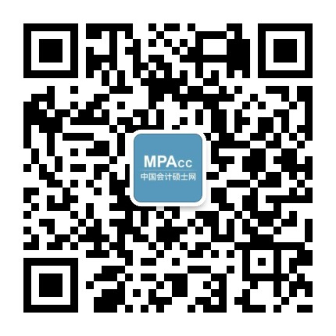 关注高顿MPAcc考试网微信