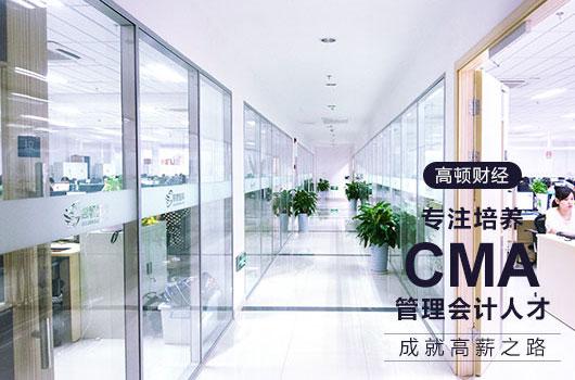 CMA考前冲刺题库分享地址