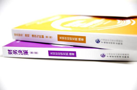 2019年cma考试科目几本书?先考哪科比较好?