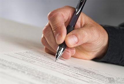 2018年管理会计师(MAT)报名条件
