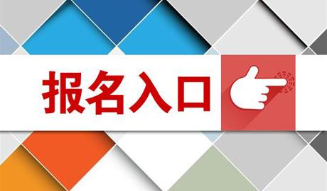 【提醒】9.8期货从业资格考试报名今日开始!