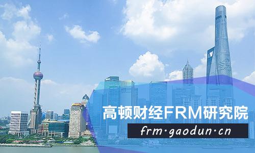 2019frm二级准备时间介绍,包含考试时间和科目