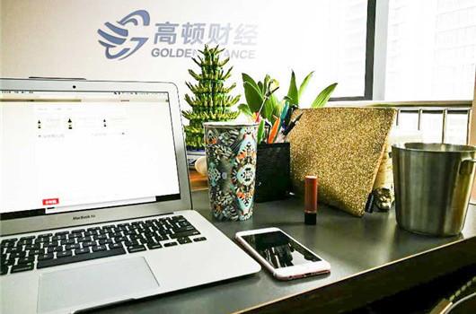 2018年北京注册会计师准考证打印时间是什么时候?