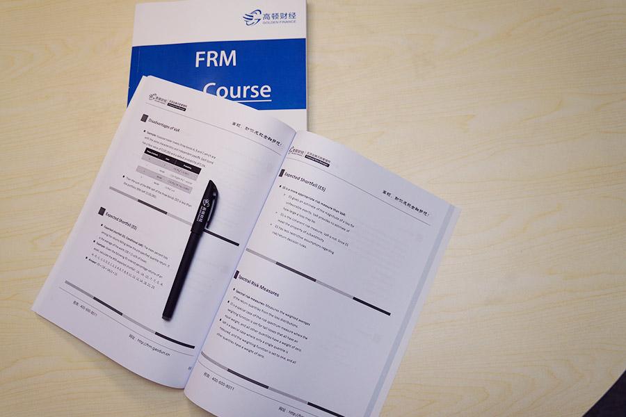 2018年税务师考试考前必备手册之考前提醒