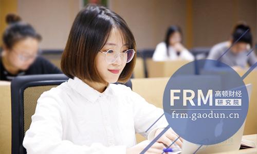 女生考完FRM后好就业吗?具备怎样的优势?