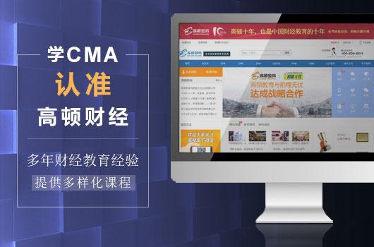 CMA考生交流群_加入CMA微信学习群,欢迎大家一起来交流