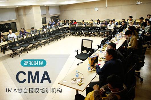 2018年CMA培训费用一般是多少(附cma考试报名七折福利)
