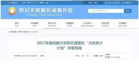 深圳地区公务员招录CMA人才政策!