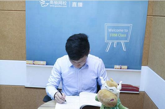 杭州注会网课学校哪个好?学习注会选这家!