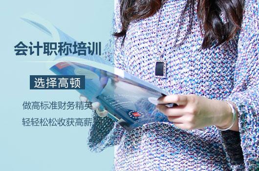 2018年中级财务管理考试大纲(财务管理目标)
