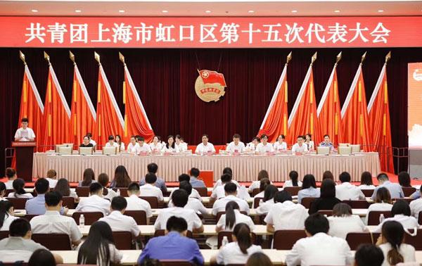 热烈祝贺我司团总支书记屠艳洁当选为共青团上海市虹口区第十五届委员会常委