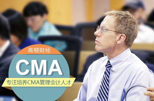 CMA7月成绩公布啦,来看看你的成绩吧