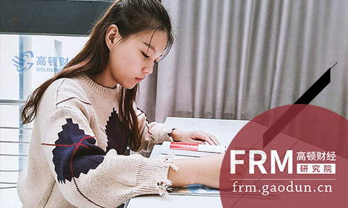 frm网络课程有哪些优势?FRM网络课程有哪些选择?