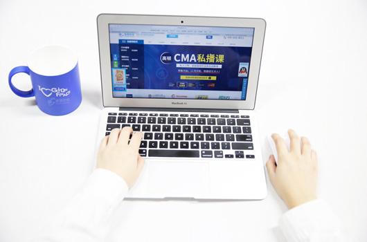 2019年cma考试时间一览表,cma考试怎么报名?
