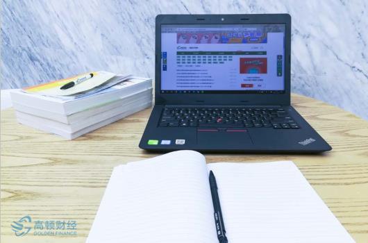 广东2018年注册会计师准考证打印时间及入口