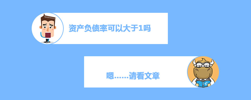 璧�浜ц��虹����浠ュぇ浜�1��