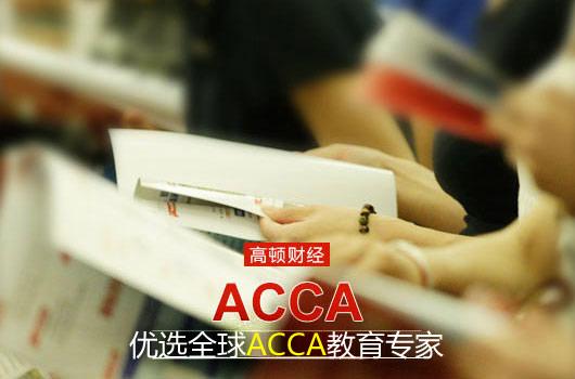 2019acca考试时间安排
