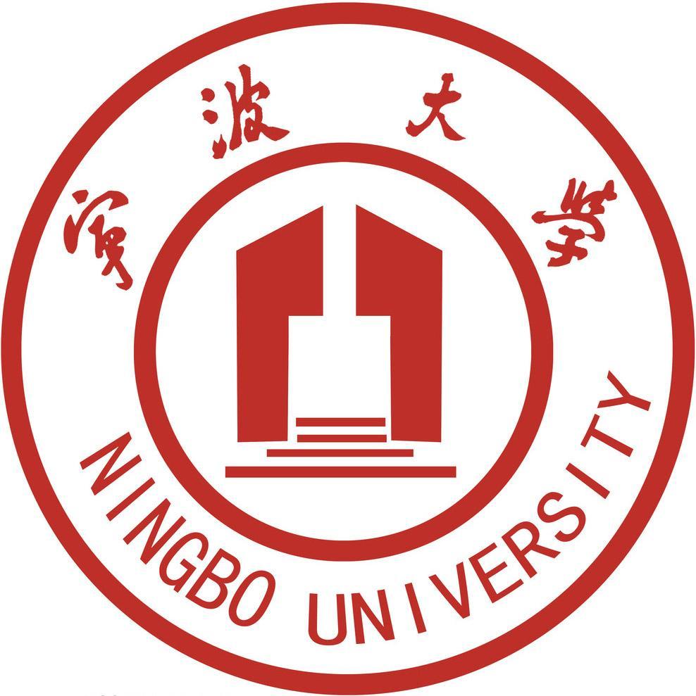 2019年宁波大学MPAcc招生简章