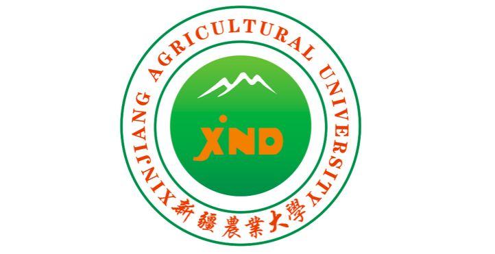 2019年新疆农业大学mpacc硕士招生简章
