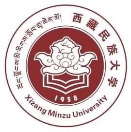 2019年西藏民族大学MPAcc招生简章