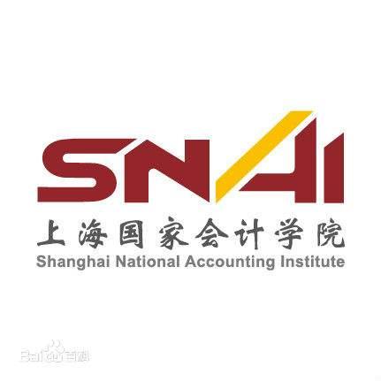 2019年上海国家会计学院MPAcc招生简章