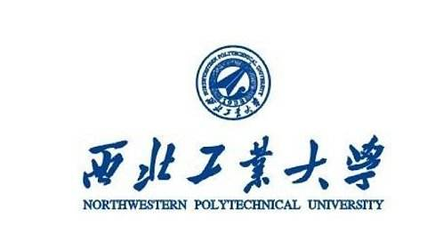 2019年西北工业大学MPAcc招生简章