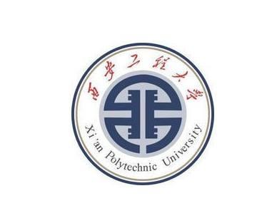 2019年西安工程大学MPAcc招生简章