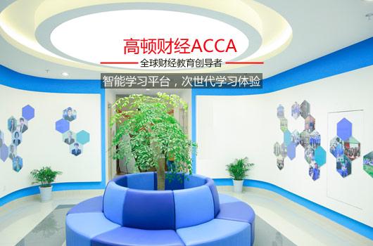 acca机考每个月都可以考吗?ACCA机考如何报名?