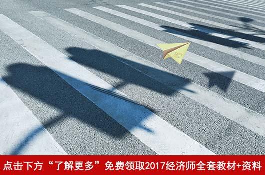 2018年福建省经济师准考证打印入口已经开通
