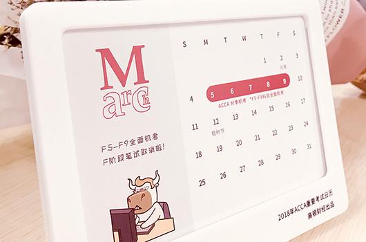 贵州省2018年经济师准考证打印入口已经开通