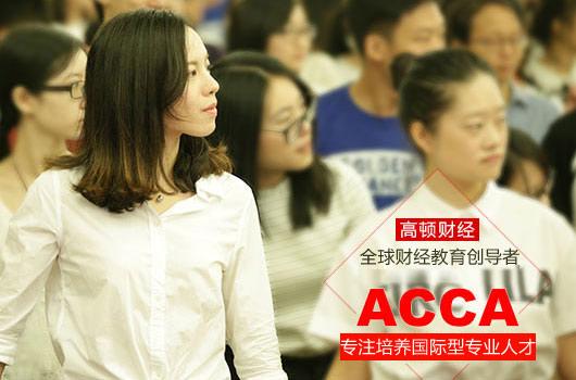 acca证书对英国留学有用么
