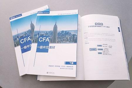 CFA职业前景:金融应届生的未来在哪里