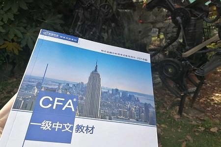 2020年CFA三级考纲变动!高顿CFA出品!