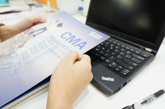 备考2019年CMA考试,需要做哪些事情?
