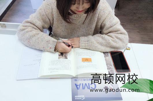 CMA考试是什么条件?中国考CMA得花多少钱?