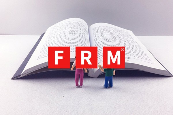 FRM考试大纲|2021年FRM考纲变动