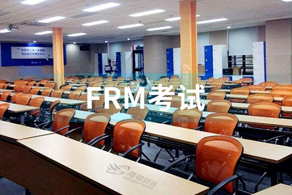 FRM考试日,考生该如何准备?需要带什么去考试?