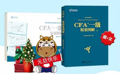 這名考生放豪言一年內拿下CFA、CPA、FRM!