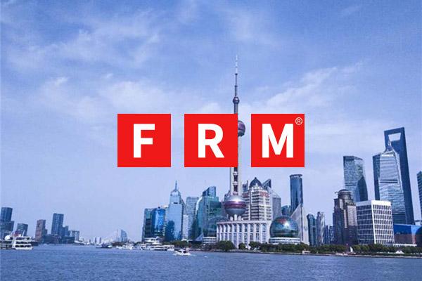 FRM一级考试科目占比及大纲