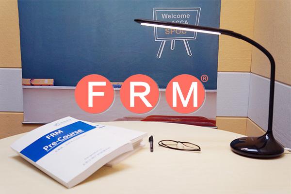 2019年5月FRM一级考试大纲新版解读