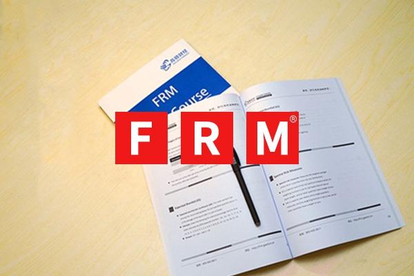 2019年11月FRM一级二级考试内容盘点