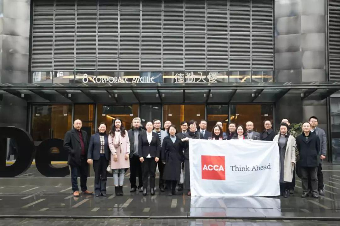 """ACCA又立功了!这座城市的注册会计师协会和德勤进行了一次""""亲密合作""""!"""